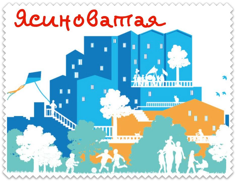 Открытки к дню города детские