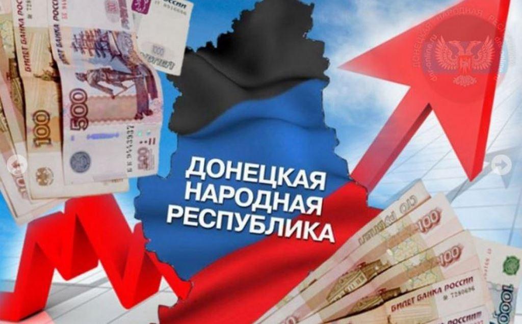 В Республике начата выплата социальных пособий за октябрь
