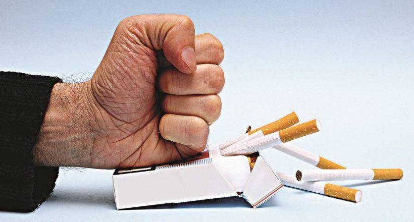торговые надбавки на табачные изделия