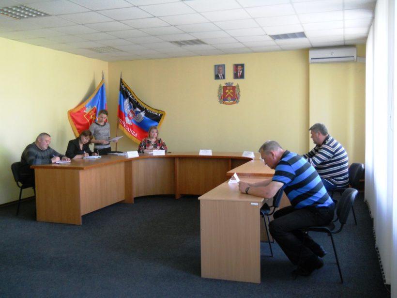 комиссия по жилищным условиям