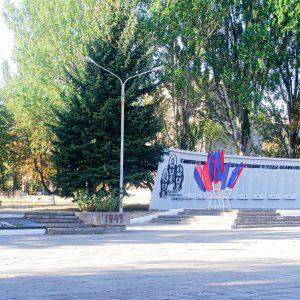 Памятники города Ясиноватая