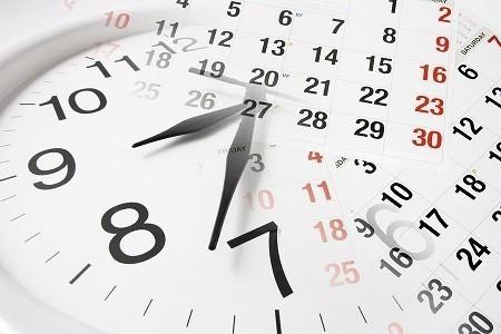 План выездных встреч и сходов на сентябрь 2018 г.