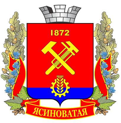 Распоряжение главы Администрации города Ясиноватая № 245р