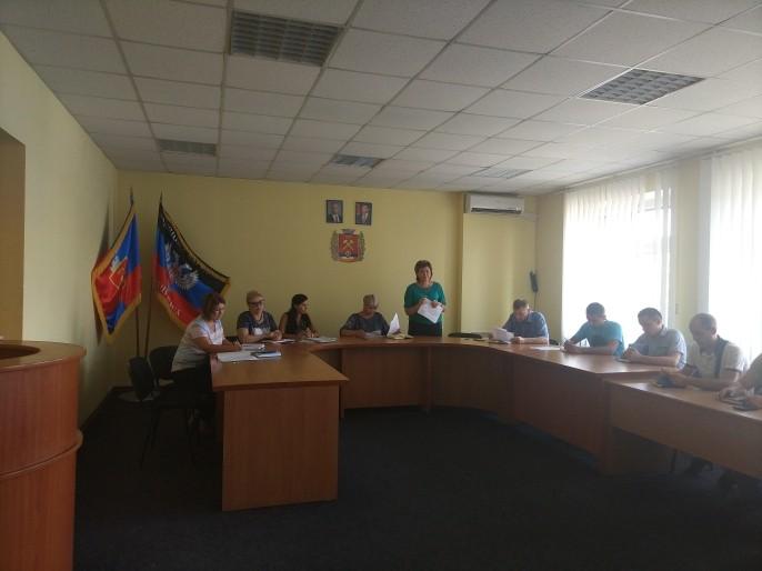 Встреча с коллективом Управления Пенсионного Фонда
