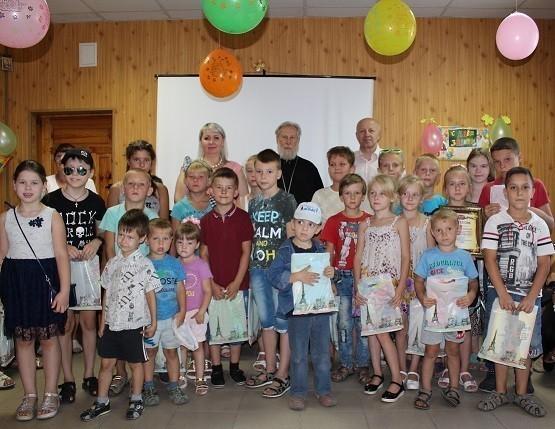 Мероприятие для особенных детей