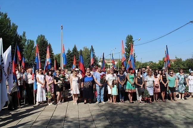 Митинг, посвященный четвертой годовщине со дня освобождения города от вооруженных сил Украины