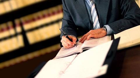 Законодательством установлен размер и порядок взимания платы в сфере государственной регистрации вещных прав
