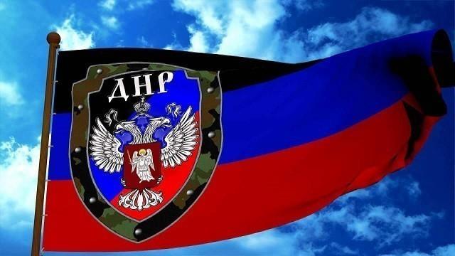 Указ Главы Донецкой Народной Республики № 218