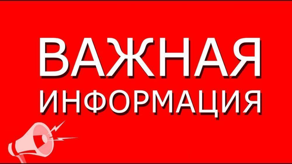 Ясиноватский горрайонный сектор государственной регистрации вещных прав Государственной Регистрационной Палаты Министерства юстиции Донецкой Народной Республики информирует