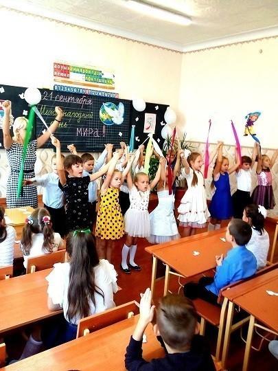 День Мира в Ясиноватой