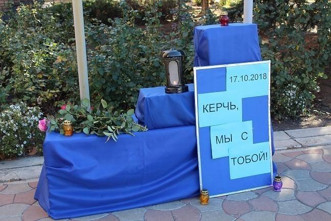 В Ясиноватой почтили память погибших в результате трагических событий в Керчи