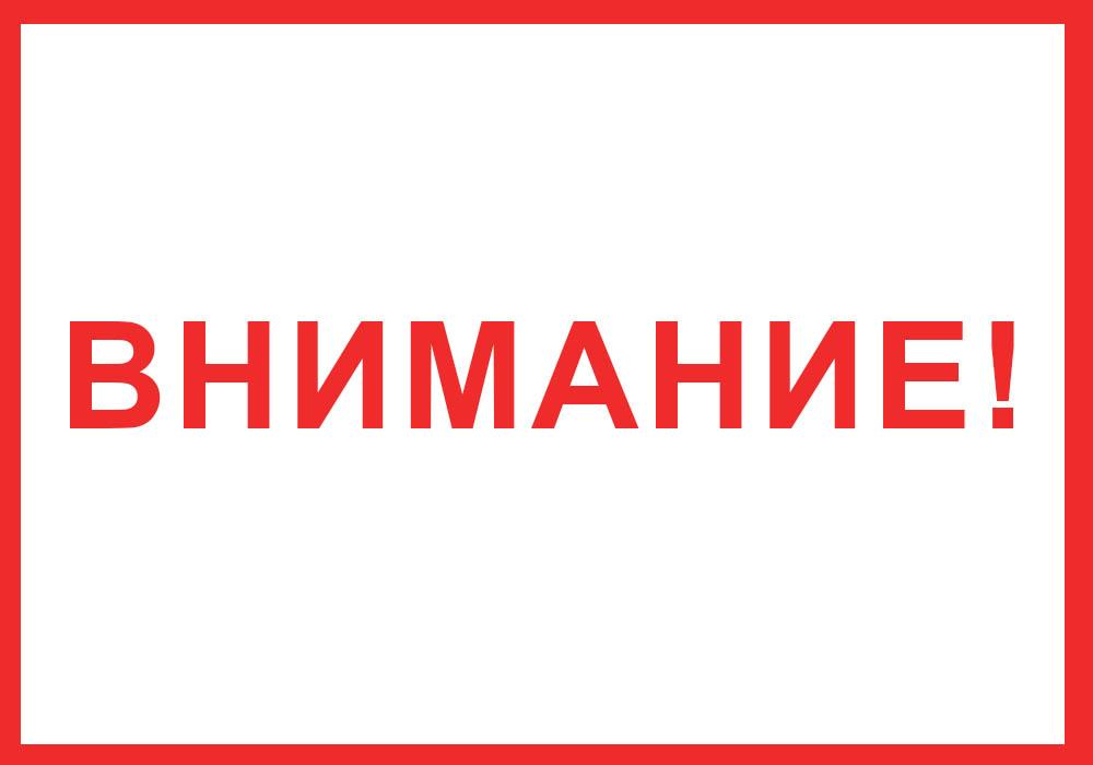 График приема граждан Ясиноватским отделом технической инвентаризации, учета и оценки недвижимого имущества