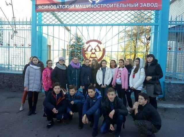 Экскурсия на ООО «НПО Ясиноватский машиностроительный завод»