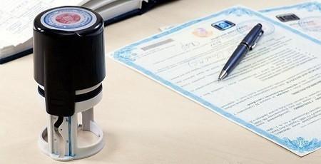 Документы необходимые для проведения государственной регистрации права собственности с выдачей свидетельства