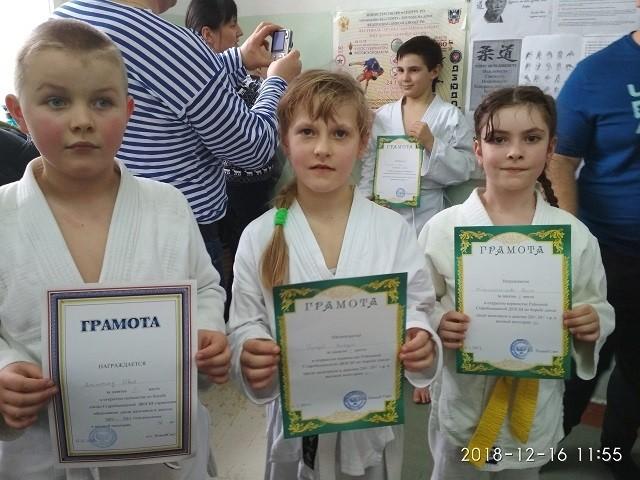 Первенство Старобешевской детско-юношеской спортивной школы