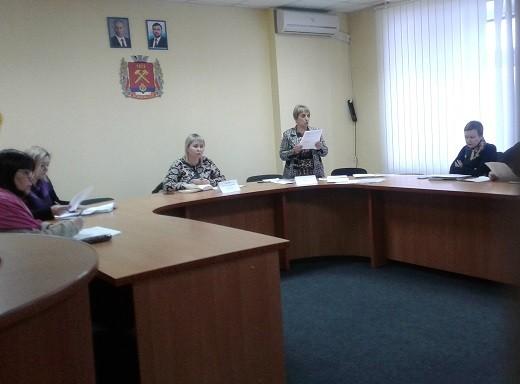 Заседание Рабочей группы Администрации города Ясиноватая по учету  детей и подростков