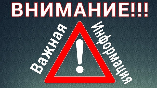 Уважаемые пенсионеры города Ясиноватая и Ясиноватского района  Донецкой Народной Республики!