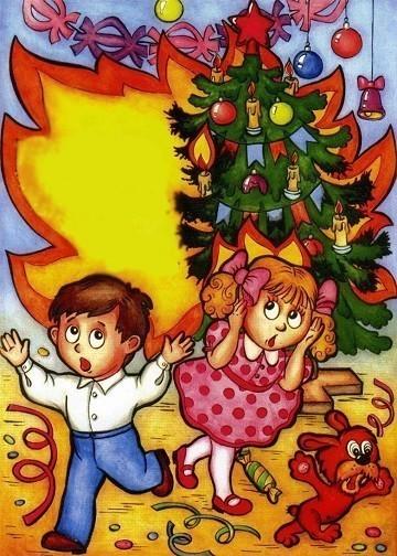 ГПСО г. Ясиноватая напоминает правила пожарной безопасности в Новогодние и Рождественские праздники