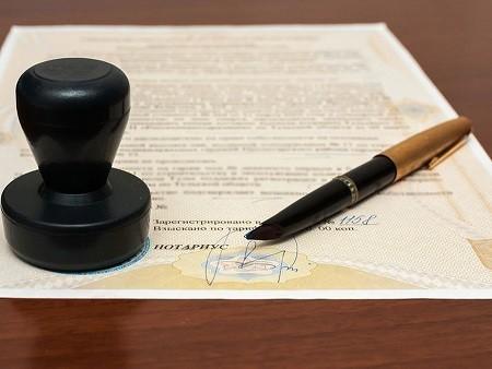 Порядок отказа во внесении изменений  в записи  Государственного реестра прав