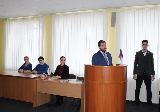 Отчетно-выборная конференция ОД «Молодая Республика»