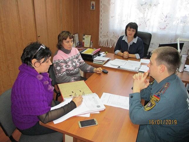 Рабочая встреча по организации профилактической работы