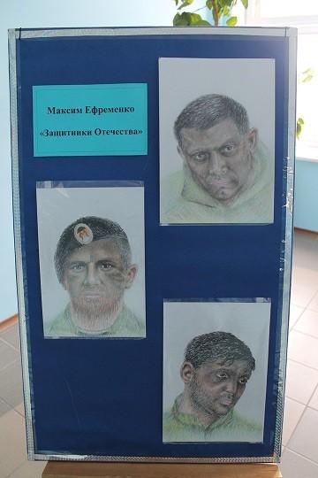Выставка Максима Ефременко