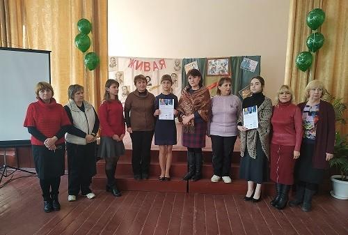 «Живая классика» в Ясиноватой