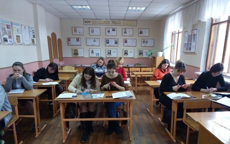 Семинар педагогов-организаторов