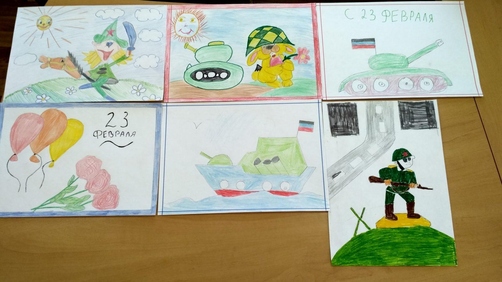 В Ясиноватой подведены итоги конкурса  детского рисунка ко Дню защитника Отечества