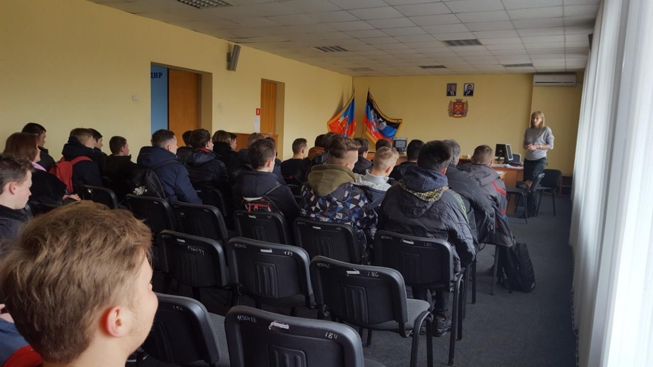 Информационная встреча по воинскому учету с гражданами, прошедшими первоначальную постановку на воинский учет