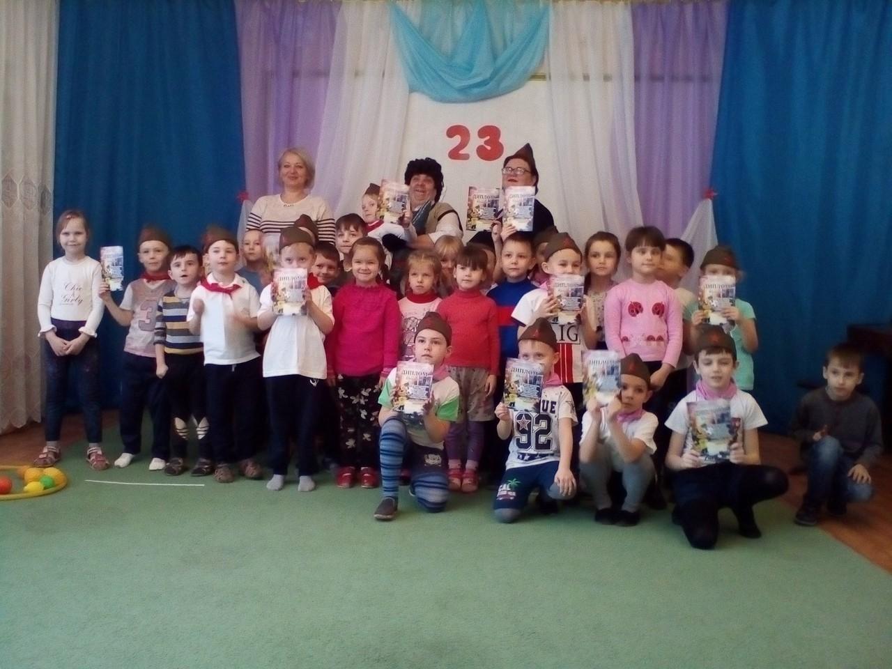 Спортивный праздник в рамках реализации социального проекта «Дружи со спортом с малых лет»