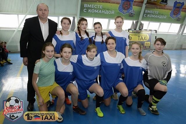 Футбольный матч традиционных зимних товарищеских встреч Академии футбола «Оплот Донбасса»
