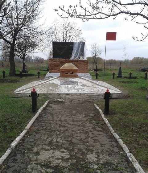 «Новая жизнь» памятника истории  «Братская могила Советских военнопленных 1942-1943гг.»  в поселке Минеральное