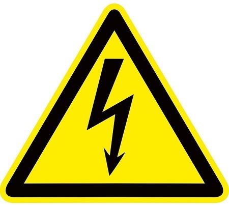 ОСТОРОЖНО! Электрический  ток!