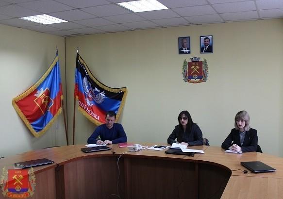 Семинар для представителей предприятий, учреждений и организаций г. Ясиноватая  на тему «Охрана труда»