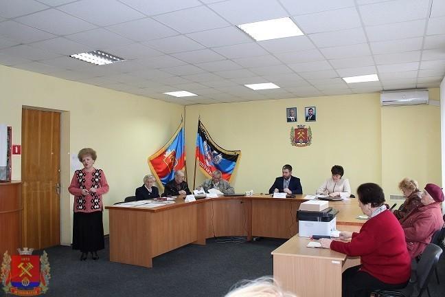 Расширенное заседание Ясиноватского городского совета ветеранов войны и труда