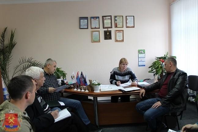 Заседание городской комиссии