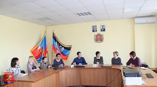 Заседании Организационного  комитета по подготовке и проведению Дня охраны труда в городе Ясиноватая