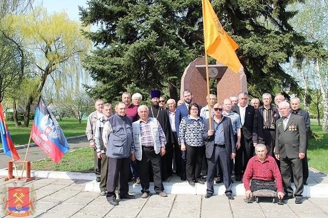 Митинг, посвященный 33-й годовщине аварии на ЧАЭС