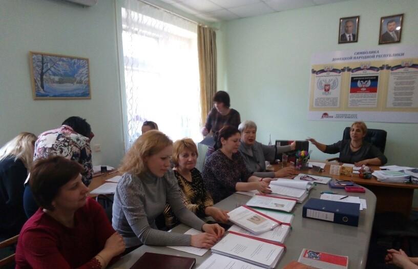 Аттестация педагогов в городе Ясиноватая