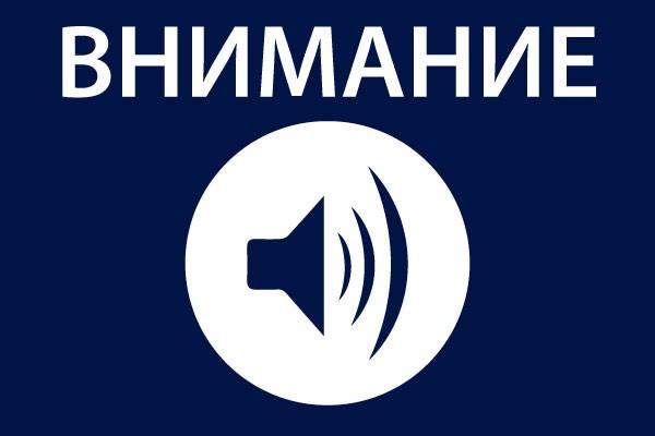 Спартаковская сельская администрация информирует!