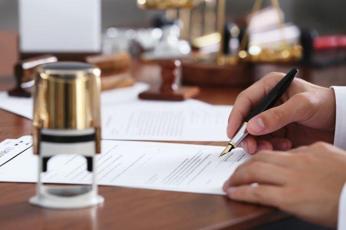 Порядок подачи заявления о государственной регистрации вещных прав на недвижимое имущество и их ограничений (обременений)