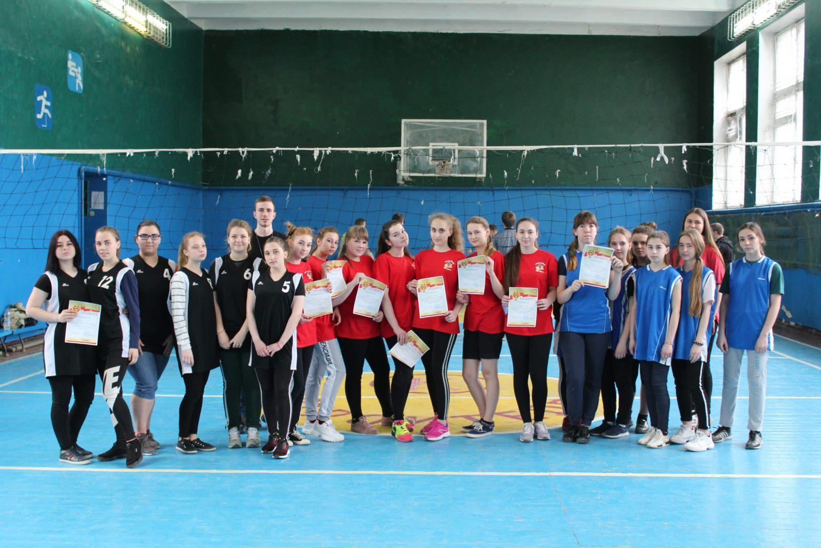 Городские соревнования по волейболу среди девушек 10-11 классов и 1-2 курсов образовательных организаций города Ясиноватая
