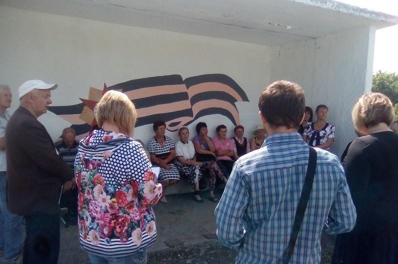 Рабочая встреча с жителями пос. Минеральное