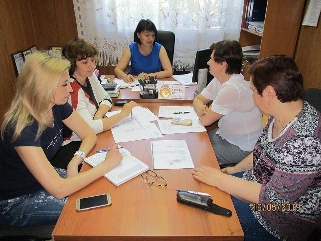 О проведении рабочего совещания по взаимодействию субъектов социальной работы по вопросам проведения профилактической работы с семьями, оказавшимися в сложных жизненных обстоятельствах