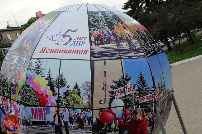 День Республики в городе Ясиноватая