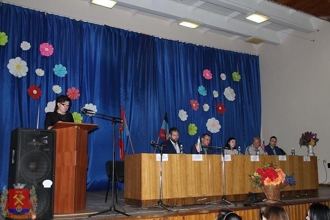 Конференция по обсуждению вопросов в отношении Закона «Об органах местного самоуправления»