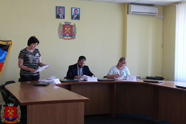 Встреча с коллективом Территориального центра социального обслуживания города Ясиноватая