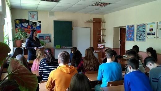 Начальник Ясиноватского управления юстиции рассказала школьникам об административной и уголовной ответственности несовершеннолетних