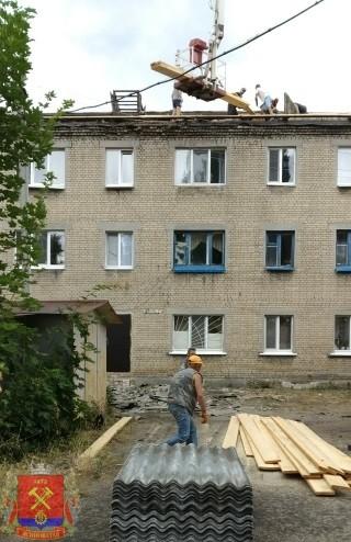 Восстановление кровли здания Территориального центра социального обслуживания г. Ясиноватая